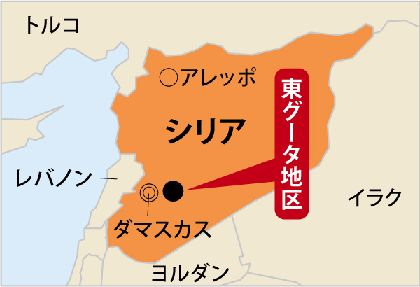 eastghouta_map.jpg